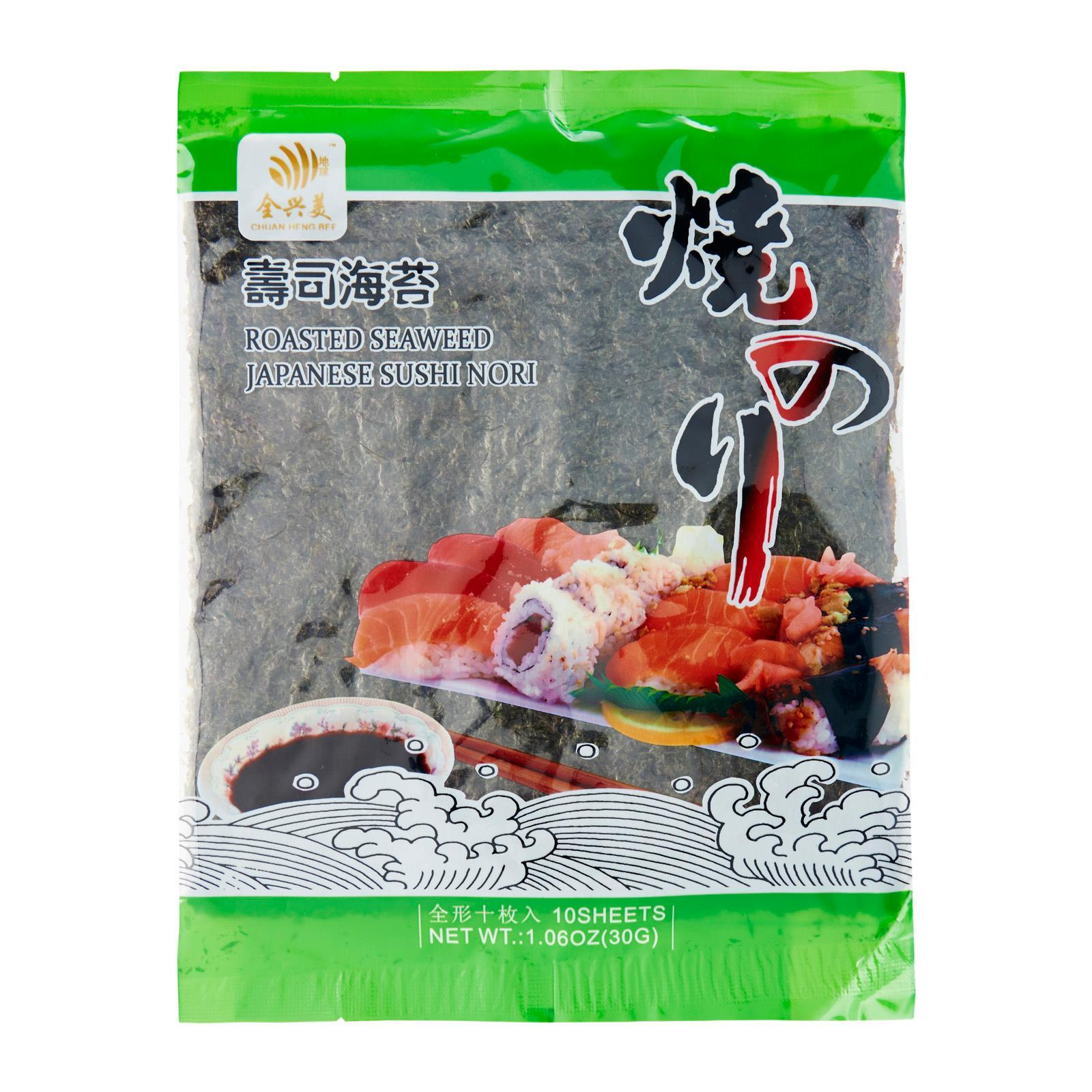 Chuan Heng Bee CHB Green Sushi Seaweed - By FOOD SERVICE