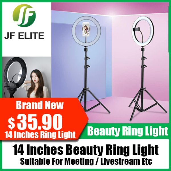 14 Inches Beauty Ring Light Warm / White / Soft Light With 2.1m Adjustable Tripod Stand