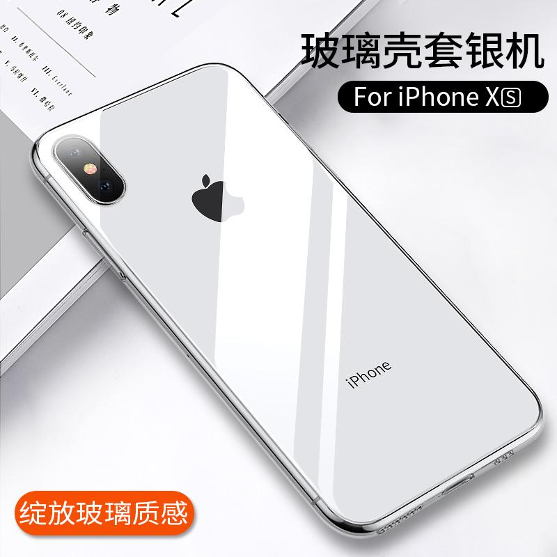 Iphone Xs Max Casing HP model baru Apple ID X Kaca Kualitas Unggul xsmax Bungkus Penuh