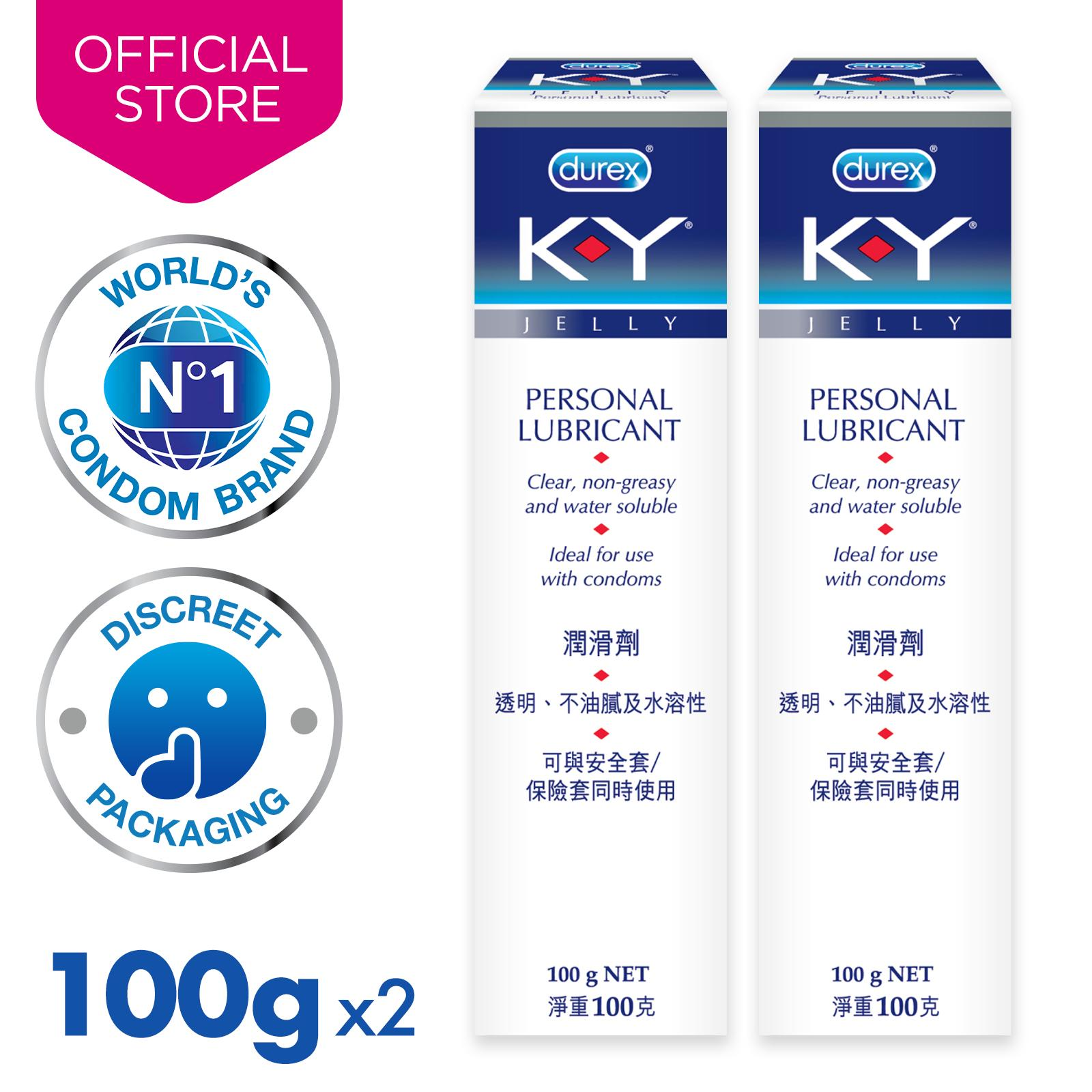 Durex K-Y Jelly Intimate Lube 100g Lubricant X 2 By Durex.