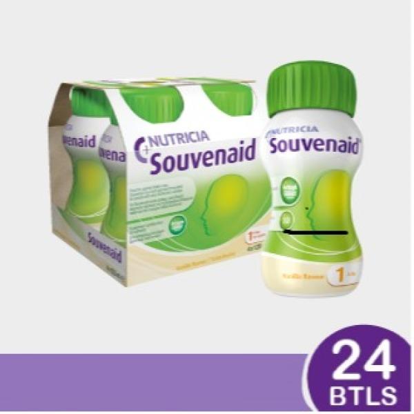 Buy Nutricia Souvenaid (cluster of 4 bottles, 125ml/bottle) Singapore