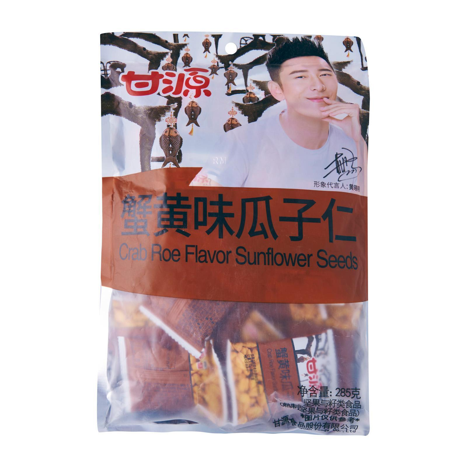 Gan Yuan Crab Roe Sunflower Seeds