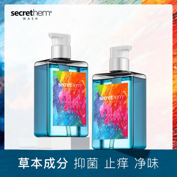 Buy secrethem mandian pensterilan bahagian peribadi lelaki private care intimate Mens private parts care shower gel Body Wash 200ml Singapore