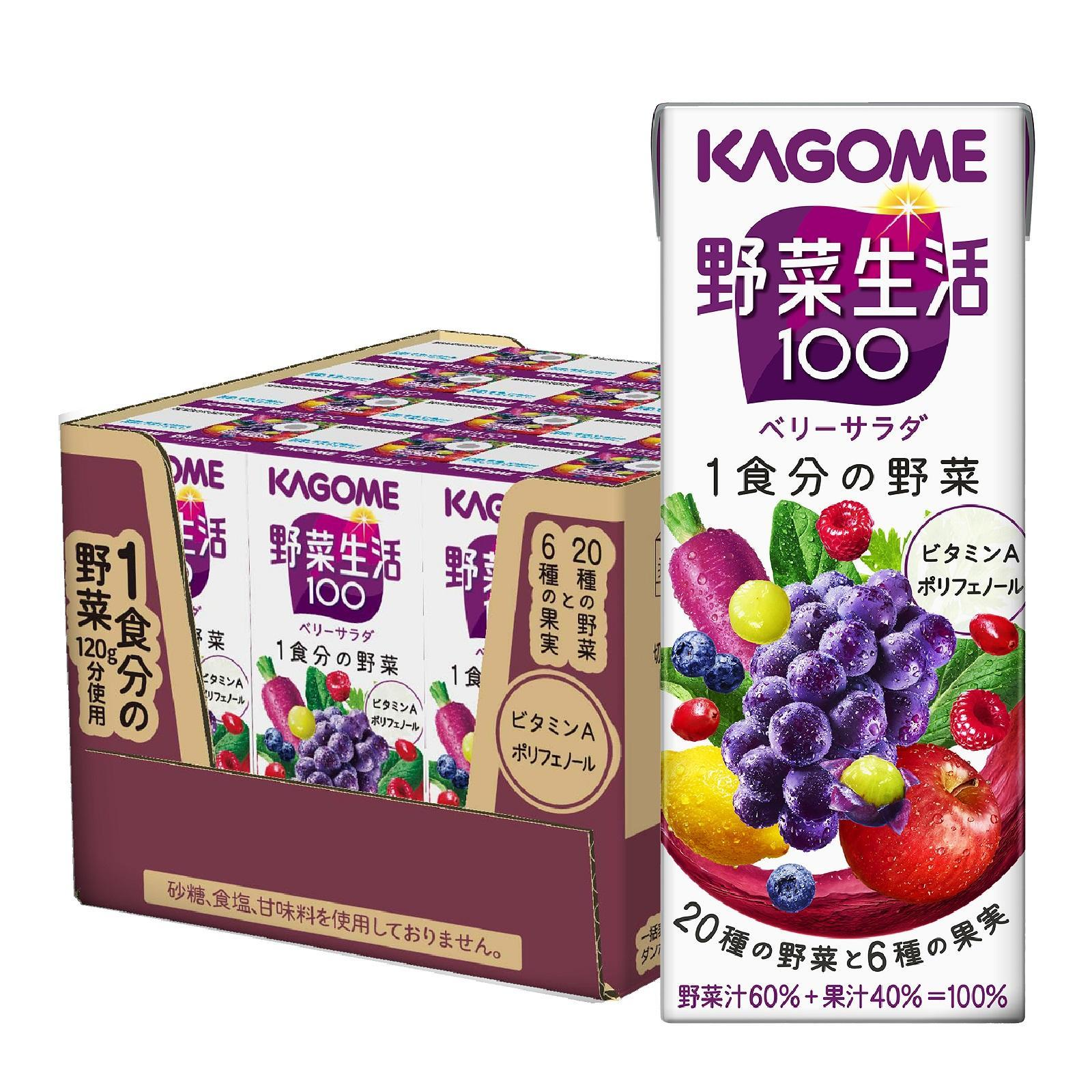 Kagome Berry Salad - Case By Redmart.