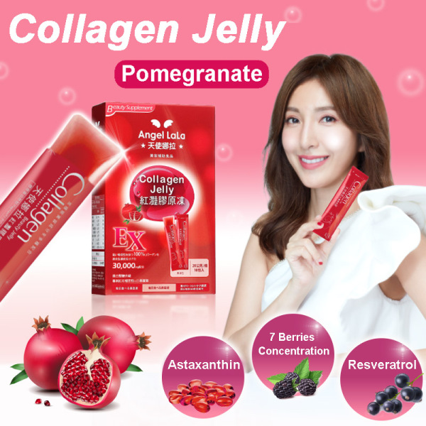 Buy Taiwan No.1 Angel LaLa Pomegranate Collagen Jelly.Anti-Aging/Anti-Oxidant/Best selling/Award Winning Singapore