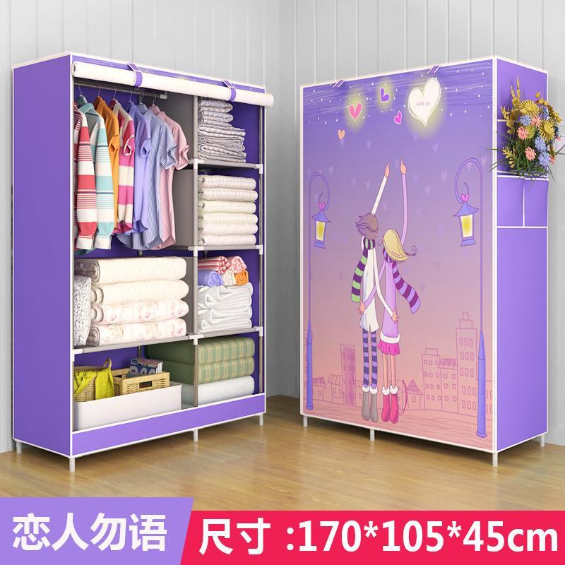 Bsd lehuoshiguang Simple Wardrobe Fabric Cloth Wardrobe Steel Pipe Reinforced Steel Frame Closet Dormitory Folding Storage Cabinets