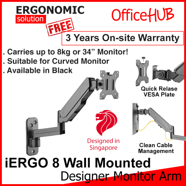 iErgo 8 Wall Mount Single Monitor Arm ★ Monitor Mount ★ Fits Monitor Screens up to 34 Inch ★ Max Weight 8 KG ★ VESA Mount ★ Height Adjustable