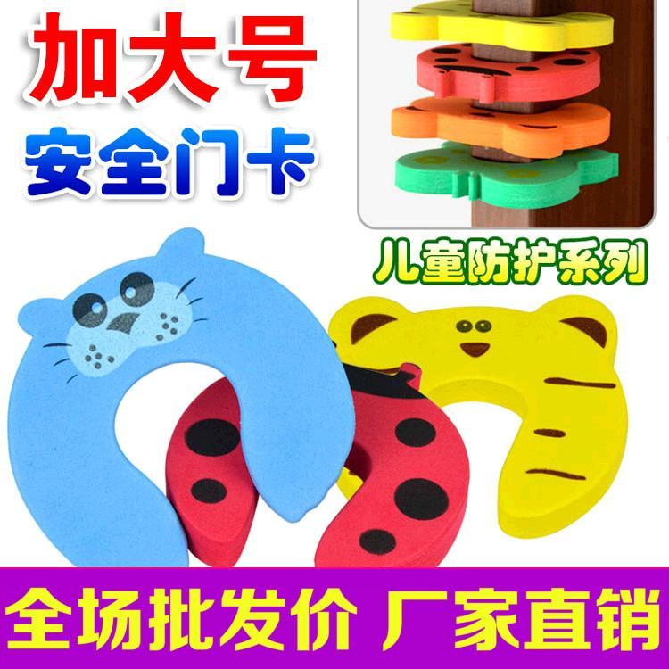 0da232268c96d Baby Key Card Doors Safe Creative Windproof Munce Children Anti-Clip Hand  Door Holder Cartoon