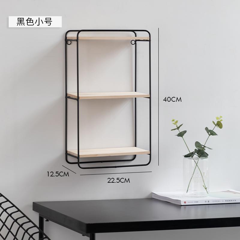 Nordic Decorative Shelf Storage Shelf-Free Punched INS Milk Tea Shop Wall Iron Art Wall Hanging Storage
