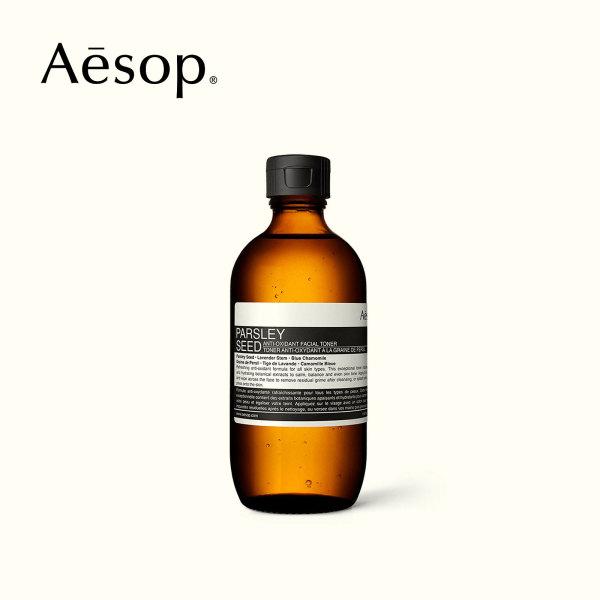 Buy Aesop Parsley Seed Anti-Oxidant Facial Toner 200mL Singapore
