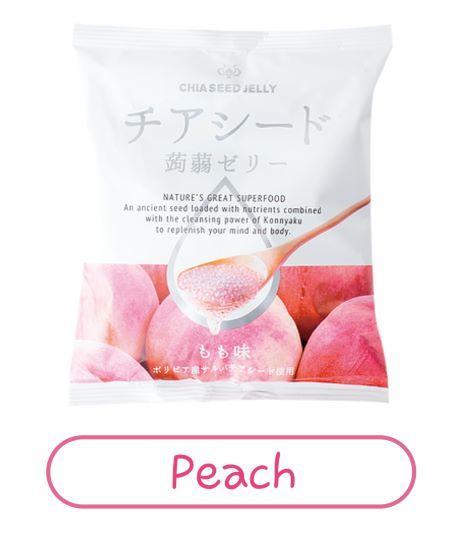 *bunlde Of 2* Chia Seed Jelly From Japan - Non Halal By En En Shop.