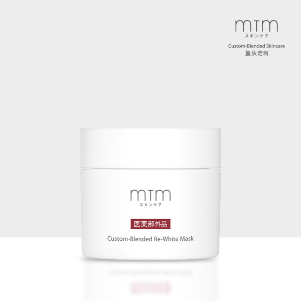 Buy MTM Custom-Blended Re-White Mask 48g Singapore