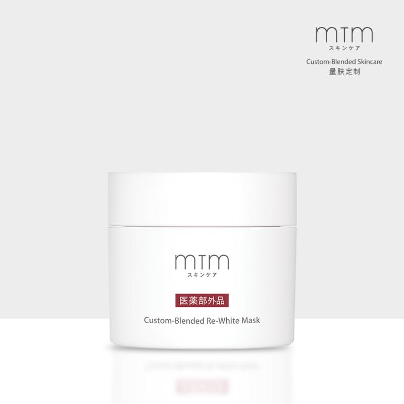 Buy MTM Custom-Blended Re-White Mask 48g Singapore