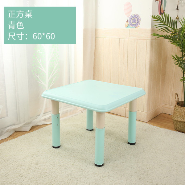 Kindergarten Children Height Adjustable Desks and Chairs Baby Learning Toy Paint Household Plastic Table Early Childhood Training Desks and Chairs