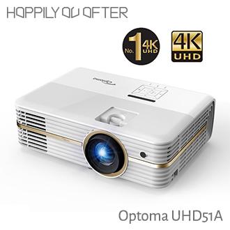Optoma UHD51A 4K Resolution Projector