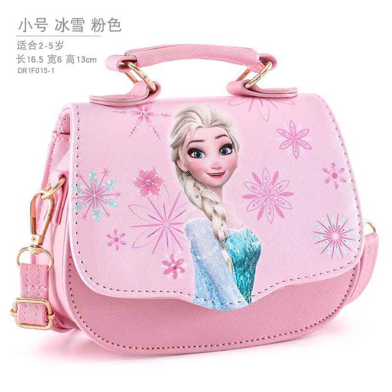 Disney Childrens Bag Princess Fashion Shoulder Bag chao yang Gas Cute Small Bag Baby Girls Girls One-Shoulder