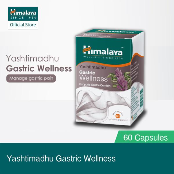 Buy [Himalaya] Yashtimadhu Gastric Wellness 60 Capsules - Gastric Singapore