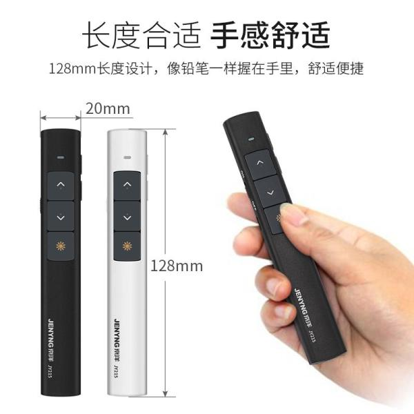 Form Feed Pen Button Presenter Pen Teacher Remote Control Multi Function Pen Page Port Briefing a Key Remote Control Page