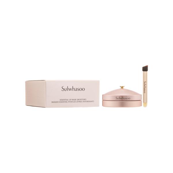 Buy Sulwhasoo Essential Lip Mask Moisture 10g Singapore