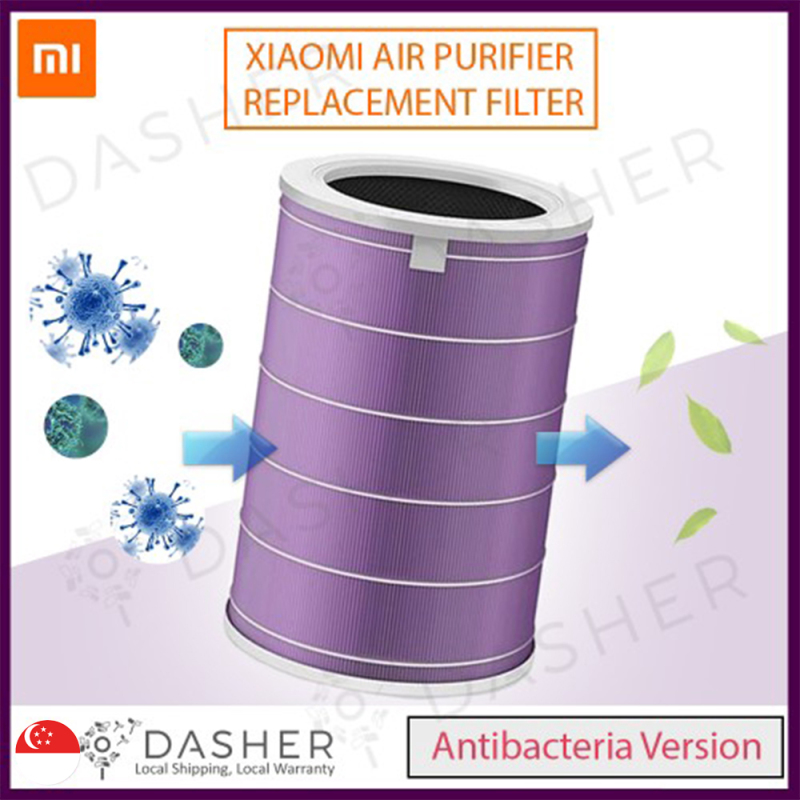 XiaoMi Mi Home Air Purifier Purple Filter (Anti-Bacterial) Singapore