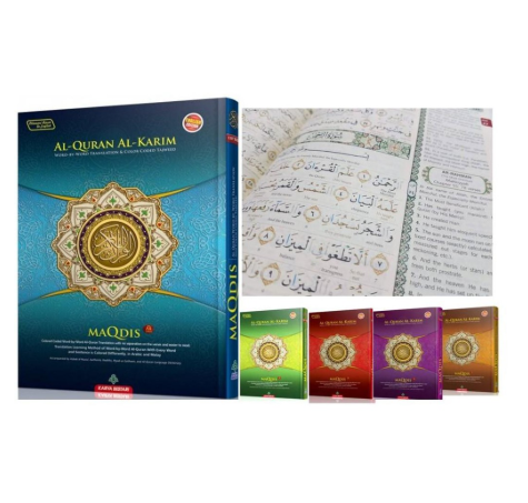 Al-Quran Al-Karim Maqdis (English translation, A4 Size) Red Color