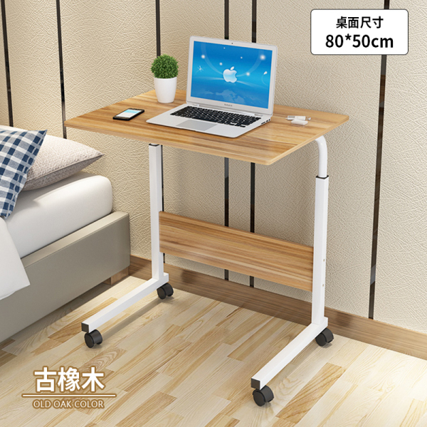 FREE DELIVERY - Lazy bed table