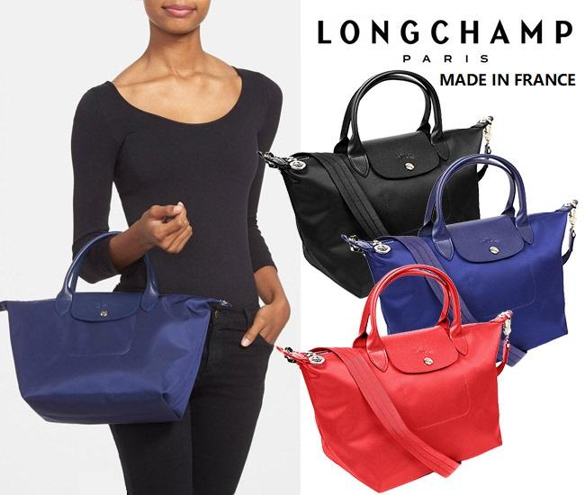 5727d278ac 100% AUTHENTIC LONGCHAMP NEO SERIES 1515 Medium - Made in France