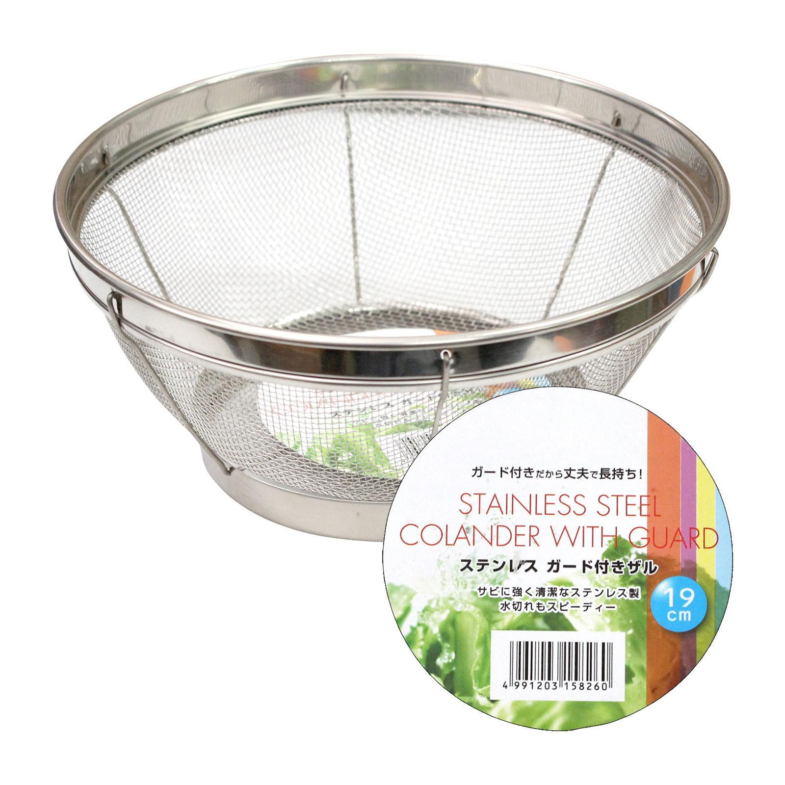 Echo Self- Draining Self- Standing Stainless Steel Colander Strainer With Guard And Base - Dia.19 CM