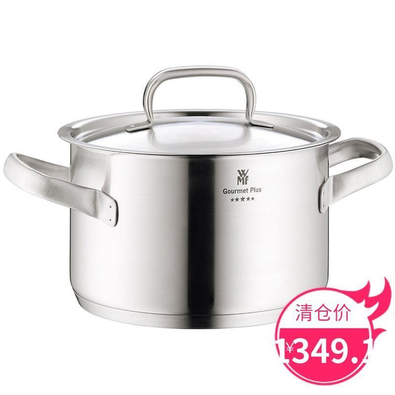 Germany WMF Stainless Steel Gourmet plus Five Stars 24cm5. 7L Big Stew Pot Stewing Pot Stew-pan Singapore