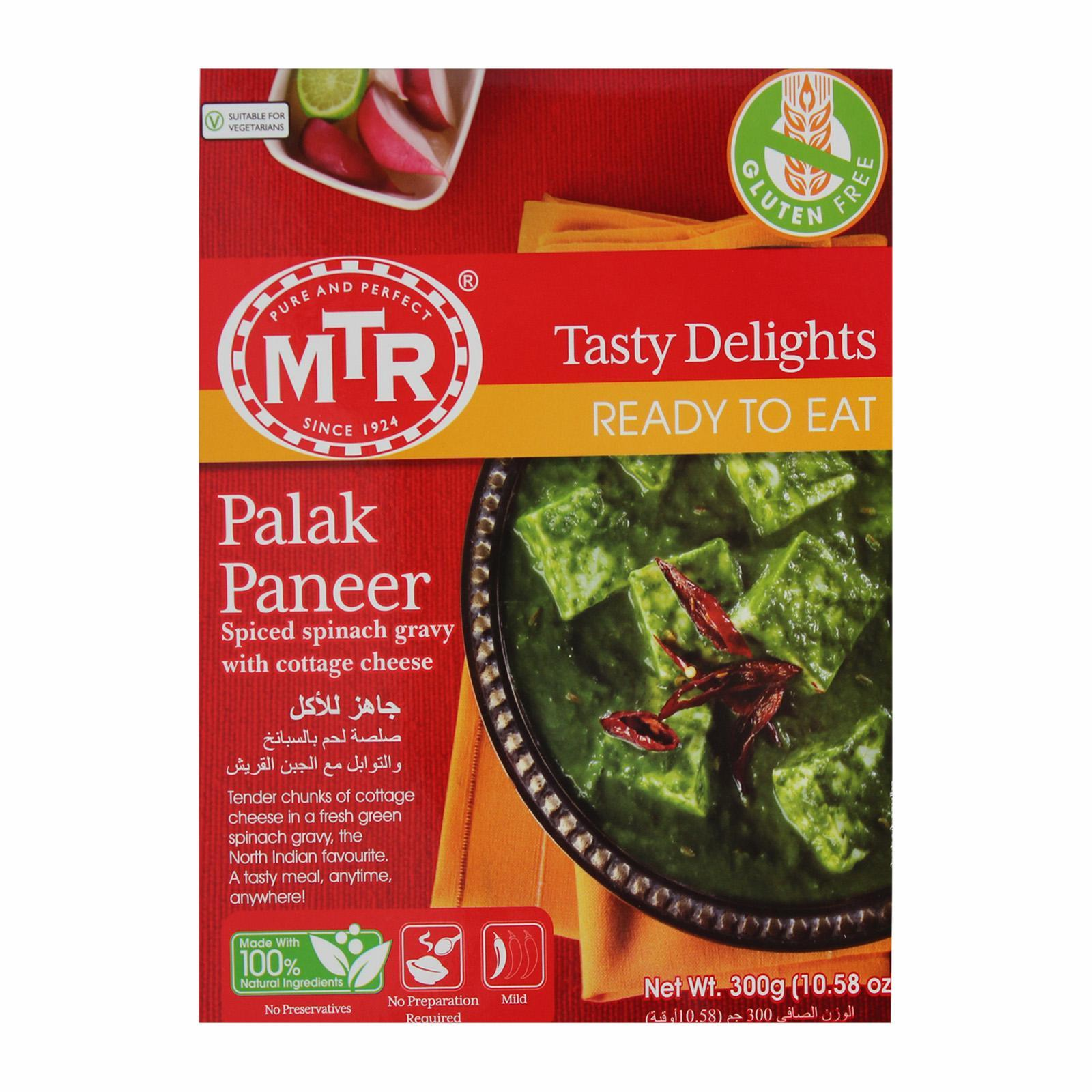 MTR Ready To Eat Palak Paneer - By Sonnamera