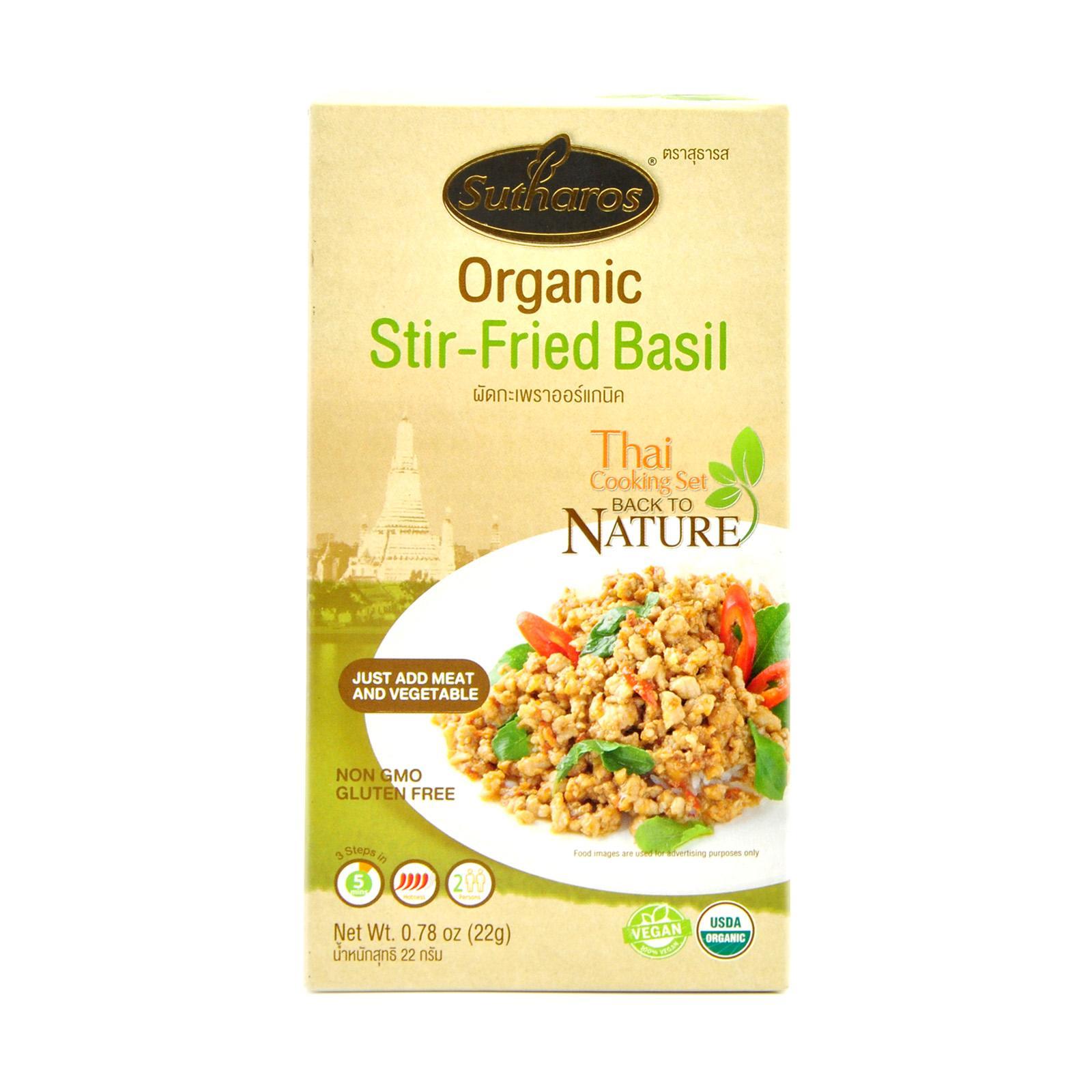 Sutharos Organic Stir-Fried Basil (3 Boxes) By Lifewinners Organic & Fine Foods.
