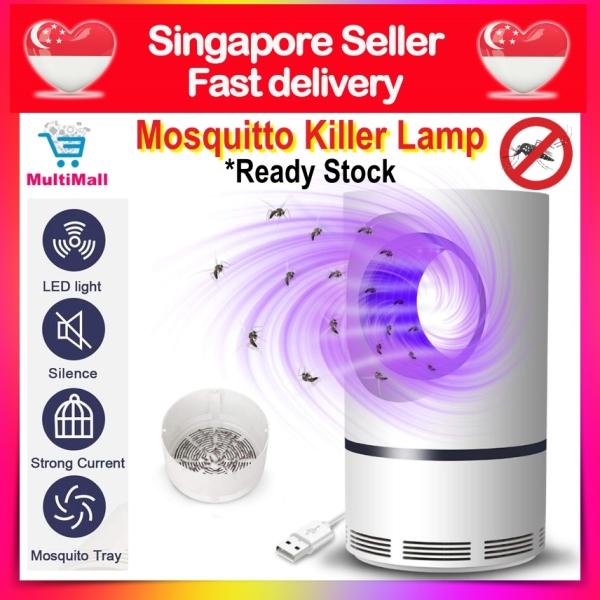 🔥HOT SALES🔥USB Mosquito Killer Lamp| Mosquito UV Lap|Mosquito Trap Light Lamp|Mosquito Repellent WHITE OR BLACK🔥LED Mosquito Killer Lamp Pest Anti Fly Trap Bug Mosquito Lamp🔥Insect Killer🔥USB Insect Repellent🔥Anti Mosquito Electric