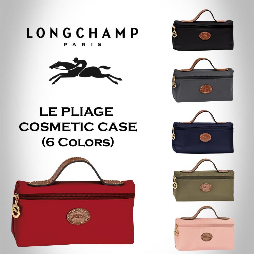 Longchamp Le Pliage Cosmetic Case (6 Colors)