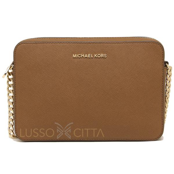 bcde08238a88 Latest Michael Kors Women Cross Body & Shoulder Bags Products ...