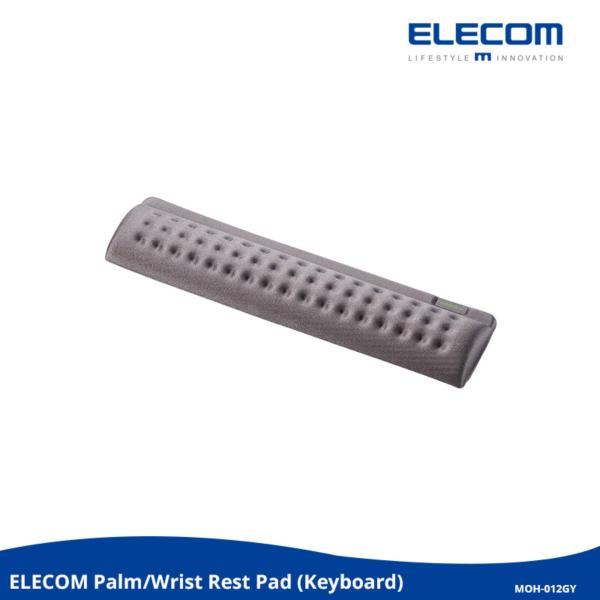 ELECOM MOH-012/013 Wrist Rest / Fatigue Reduction / Comfy / Shock Absorption / Japan-Brand / Black & Grey / 2 Length