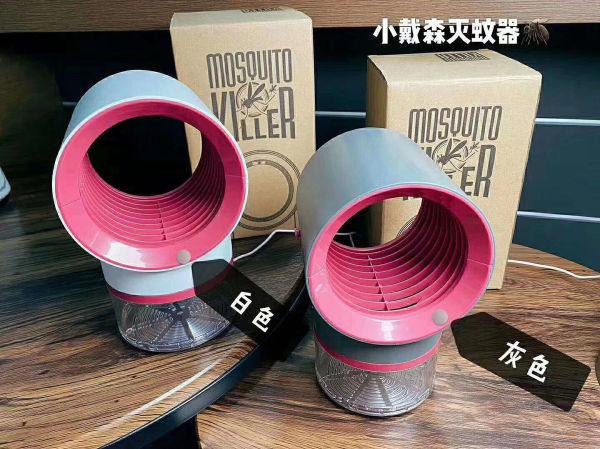 () portable mosquito killer lamp