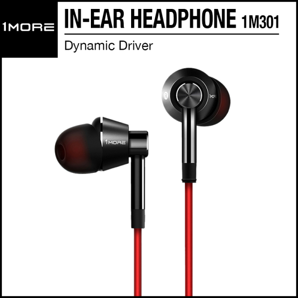 1More In-Ear Piston Dynamic Driver Headphones 1M301 Singapore
