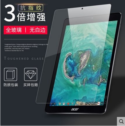Application Acer Acer Chromebook Tab10 Tablet Pc Tempered Glass 9.7 Inch Full Screen Explosion-Proof Preserving.