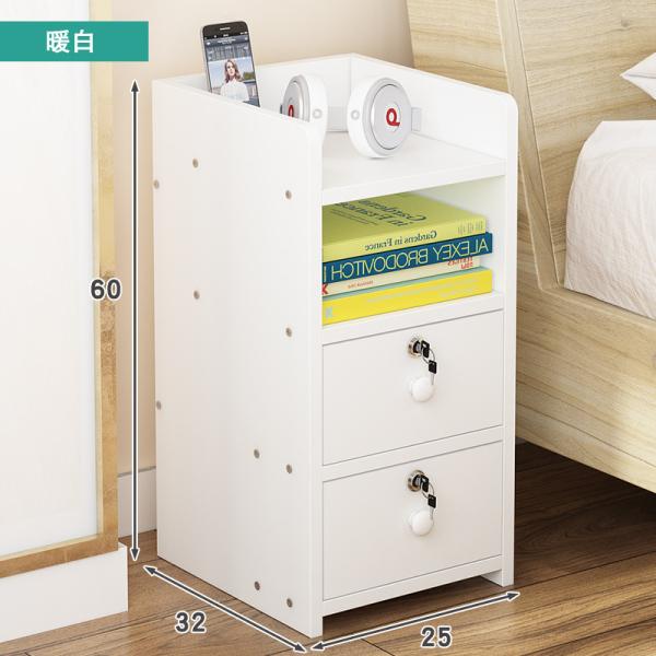 25/30cm Ultra-Narrow Bedside Bed Side Clip Slot Storage Cabinet Bedroom Storage Shelf Multilayer Locker