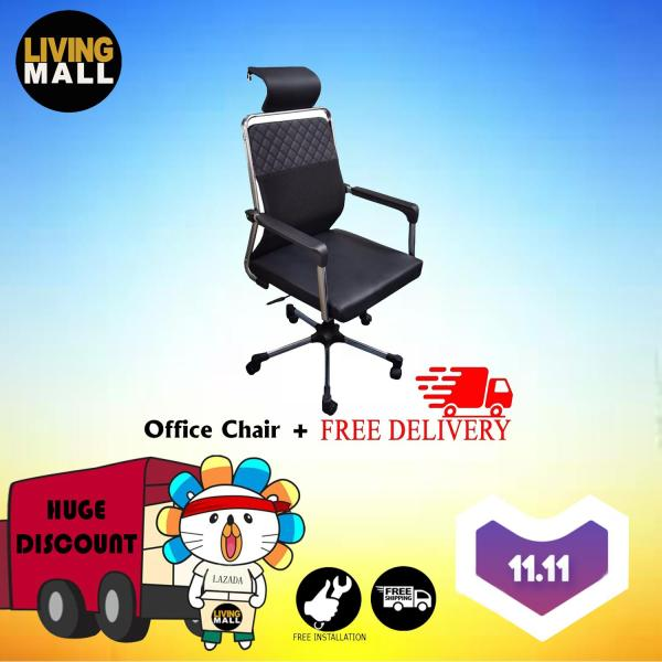 LIVING MALL_Patton Office Chair in Black_Modern Ofiice Chair_FREE DELIVERY