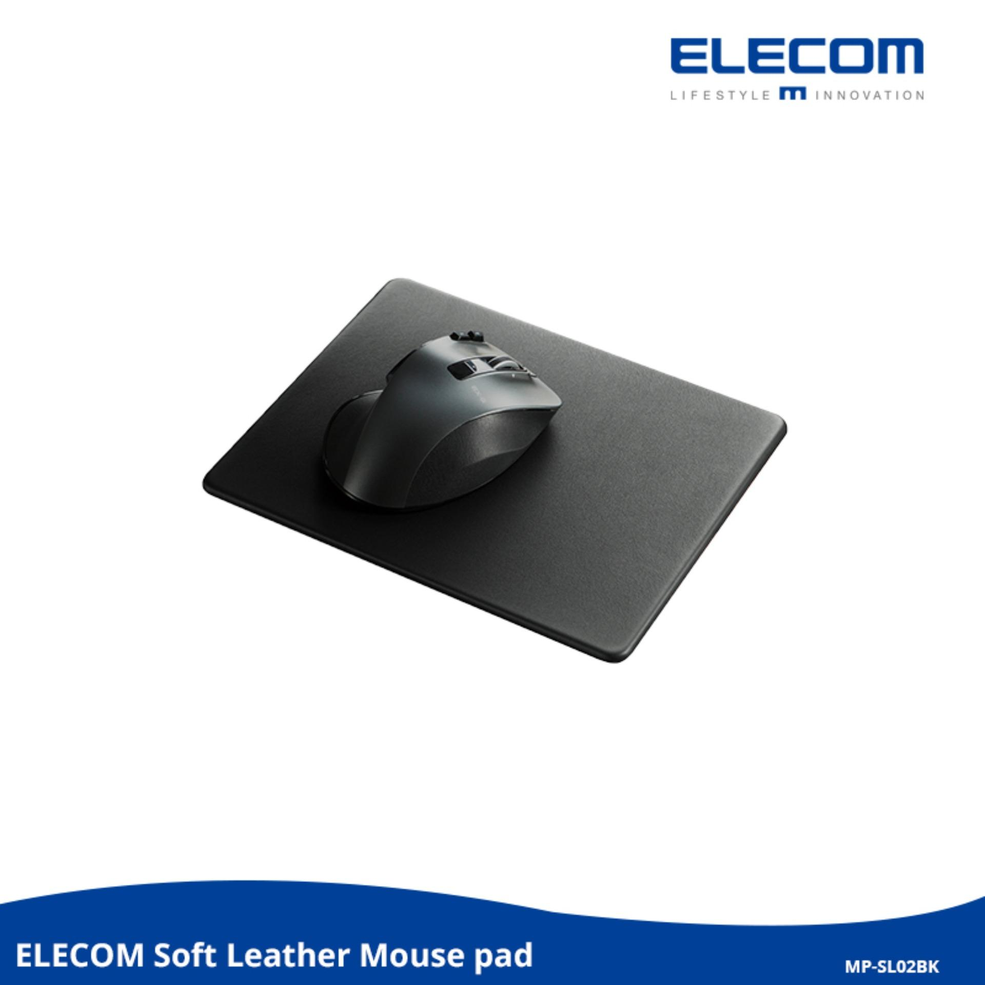ELECOM / Soft Leather Mouse Pad / Leather-Like Texture / Smooth Surface / Large size/ 18cm x 23cm / Japan Brand / Gorgeous / Office / Casual / MP-SL02