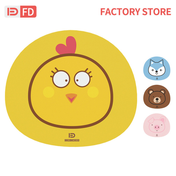 FD Cute Mouse Pad Cartoon Mouse Pad DuDu Pig Coffee Bear Corn Chicken Blue Fox