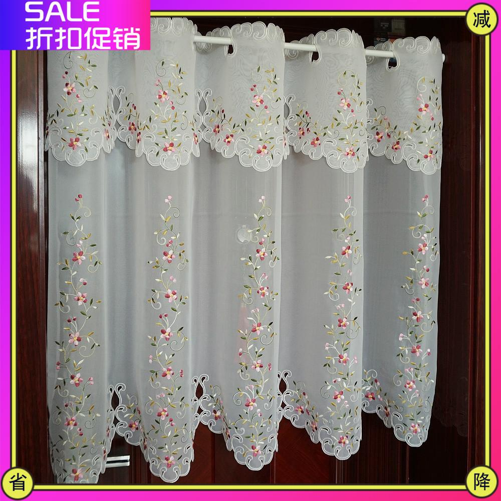 Special Offer Curtain Rod Garden Mesh Curtains Embroidered Korean Style Fabric Curtain Finished Product Door Curtain Kitchen Curtain Half Curtain Coffee Curtain