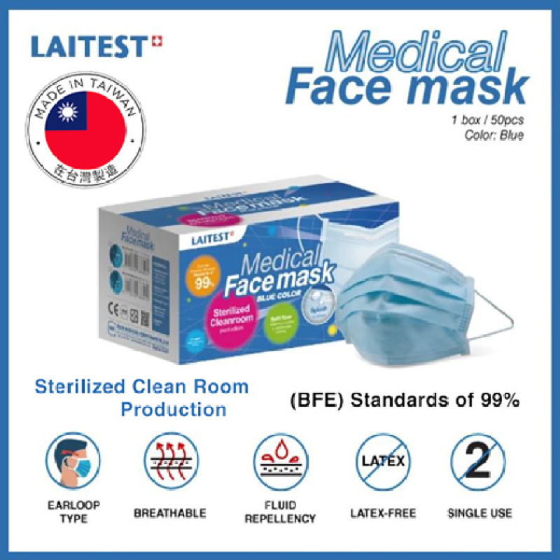 Buy [Ready STCOK] [2~3 WORKING DAYS DELIVERY] Surgical 3-layer Mask Disposable-Virus filtration (100% 台灣萊潔R&R公司製造, OK超商銷售no. 1, Made in Taiwan) BEF 99% sterilization production Singapore