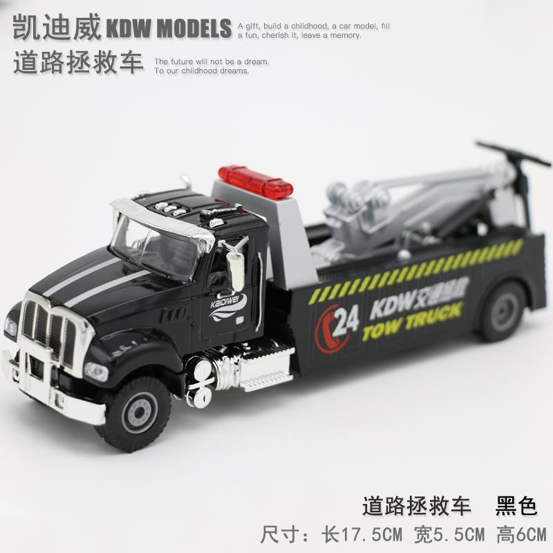 Cadeve Alloy Engineering Cars Traffic Save Car 1 50 Accident Processing Car  Children's Toy Car Model