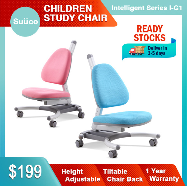 Suuco Intelligent Series I-G1 | Study Chair For Kids | Study Chair for Children | Height Adjustable Study Chair for Children | Height Adjustable Study Chair for Kids