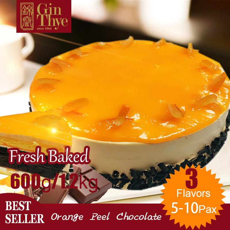 Orange Peel Chocolate 600g Free Shipping By Gin Thye.