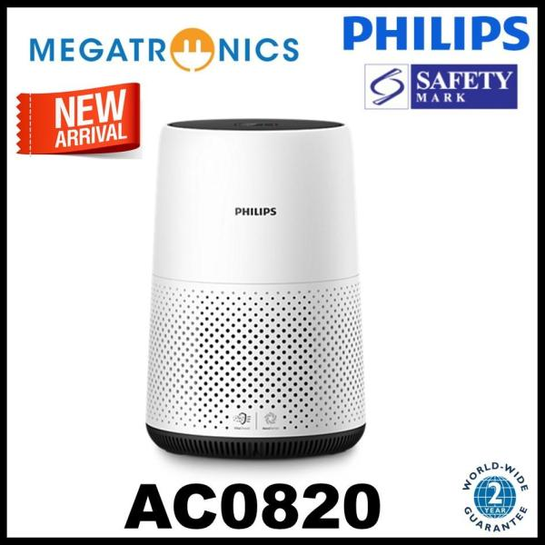 (We have stock,ship out next day) Philips AC0820/30 Series 800 Air Purifier Singapore