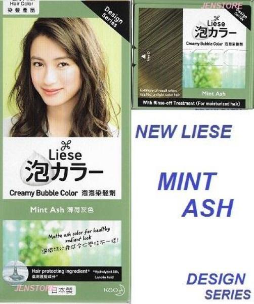 Buy NEW LIESE CREAMY BUBBLE HAIR DYE - MINT ASH Singapore