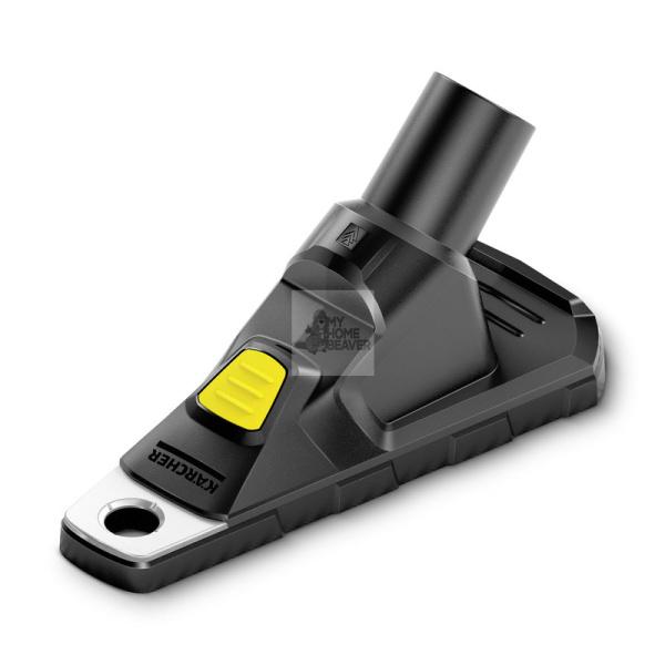 Karcher Drill Dust Catcher